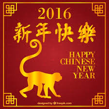 Happy Chinese New Year of the Monkey!
